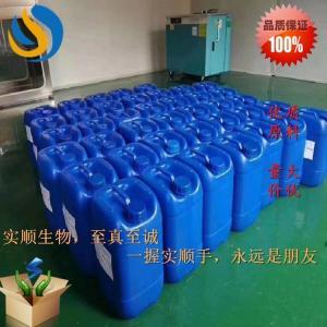 实顺主打产品 对甲苯磺酸钠(657-84-1) 欢迎询价