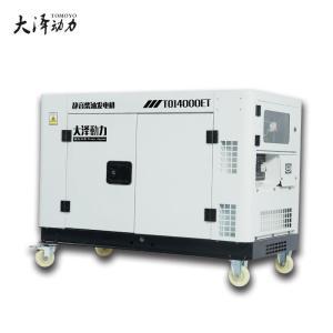 大泽动力15kw柴油发电机双电压