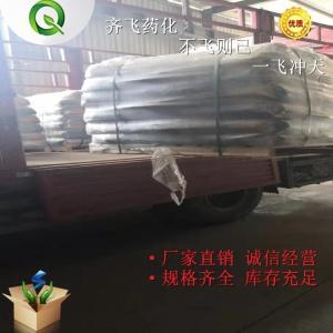 酒石酸钾钠6381-59-5