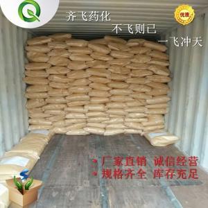 DL-酒石酸133-37-9