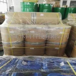 永阔主打产品4-氯-3-硝基苯甲酸欢迎询价