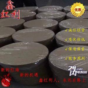 三氟甲基亚磺酸钠