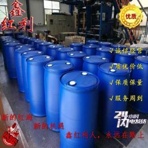 双八烷基二甲基氯化铵