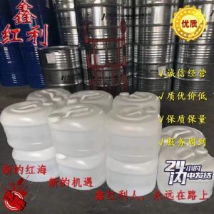 芥酸(112-86-7)