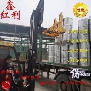 厂家直销:除草剂中间体厂家专业生产:2-(1-萘氧基)丙酸
