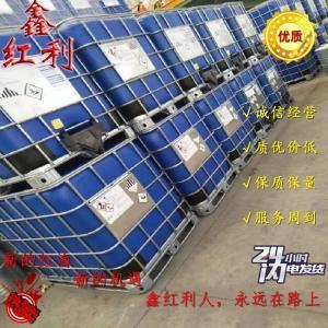 稳定供应:杀虫剂中间体现货:对苯二甲基二甲醚