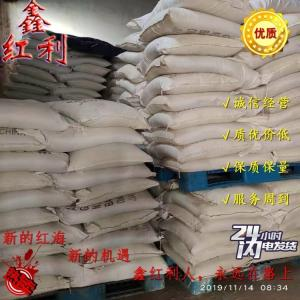 厂家供应农药杀菌剂产品:喹氧灵