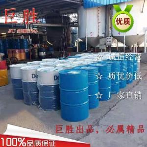 丁烯基苯酞  产品图片