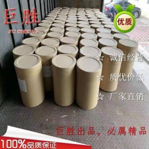 6-氯烟酸  产品图片