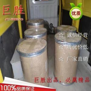 月桂酰肌氨酸钠 产品图片