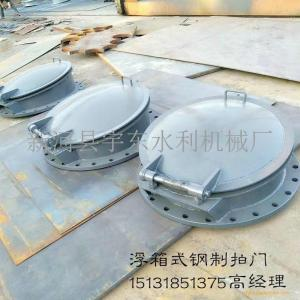 杭州市政污水拍门|排水管道玻璃钢拍门|防水倒灌复合拍门|萧山钢制拍门
