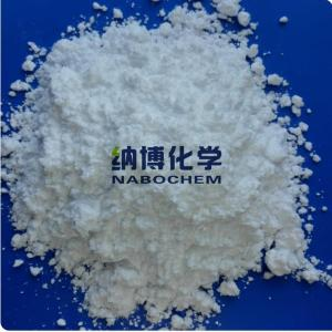 一水醋酸钙 产品图片
