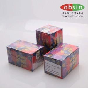 Annexin V-APC/PI 细胞凋亡检测试剂盒; Annexin V-APC/PI apoptosis analysis kit