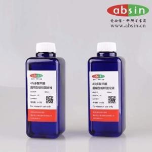 聚甲醛通用型组织固定液500