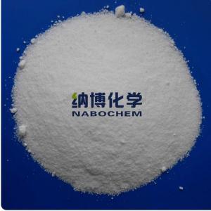 二水醋酸锌现货批发 产品图片