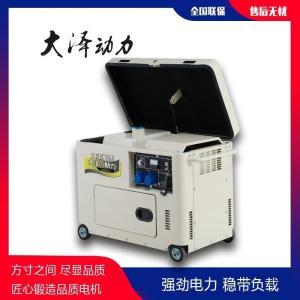 7kw小型柴油发电机大泽动力