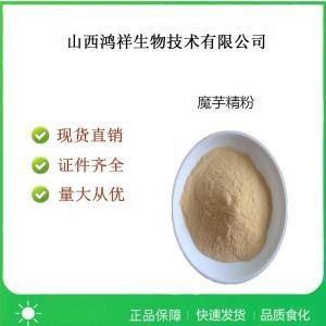 食品级魔芋精粉使用方法