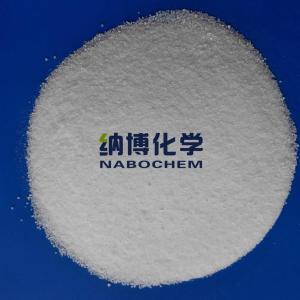 一水碳酸钠/一水苏打长期供应 产品图片