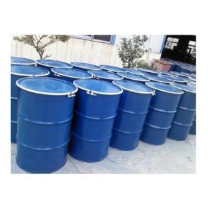 芴基丙烯酸树脂单体(XN066-25胶)