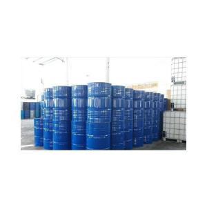 芴基丙烯酸树脂单体(XN065-7胶)