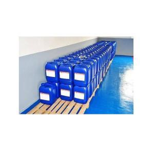 芴基丙烯酸树脂单体(XN065-20胶)