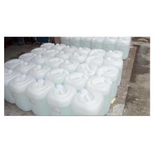 芴基丙烯酸树脂单体(XN066-40胶)