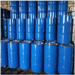 芴基丙烯酸树脂单体(XN066-45胶)