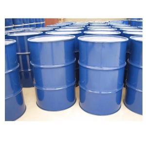 双硫磷CAS:3383-96-8