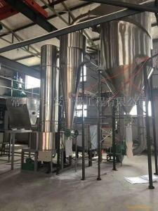 厂家直销饲料益生菌专用干燥机、干燥设备 产品图片