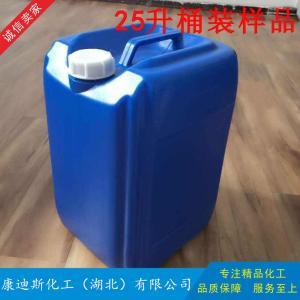 黑料 聚合MDI PM200 聚合异氰酸酯