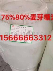 麦芽糖浆食品添加剂