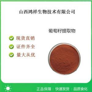 食品级葡萄籽提取物产品用法 产品图片