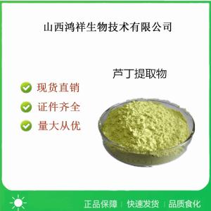 食品级芦丁提取物产品用法