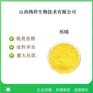 食品级栎精/槲皮素产品用法