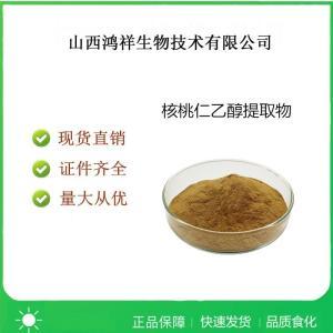 食品级核桃仁乙醇提取物产品用法