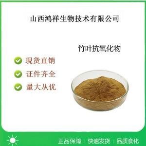 食品级竹叶抗氧化物产品用法