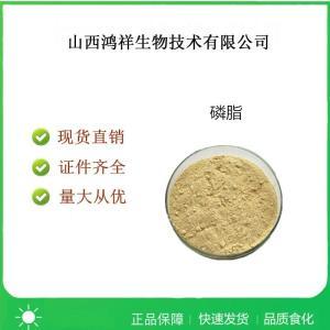 食品级磷脂产品用法