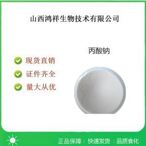 食品级丙酸钠产品用法 产品图片