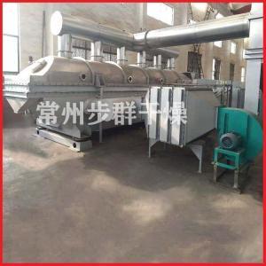 ZLG系列振动流化床干燥机 产品图片