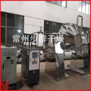 SZG系列双锥回转真空干燥机 产品图片