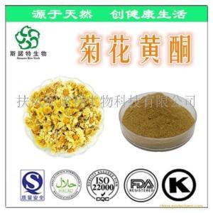 菊花黄酮10% 菊花浓缩粉 现货包邮 菊花提取物