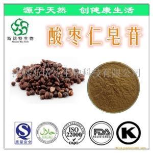 酸枣仁皂苷 2%总皂甙 酸枣仁皂苷价格 酸枣仁皂苷厂家