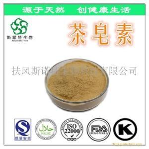 茶皂素60% 源头工厂现货批发 发泡剂 清塘剂 三萜皂甙