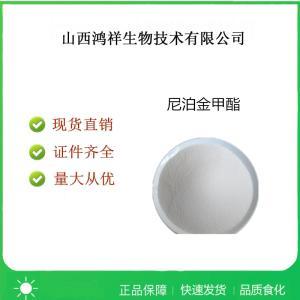 食品级尼泊金甲酯产品用法 产品图片
