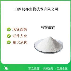 食品级柠檬酸钠产品用法