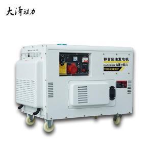 公司采购12千瓦无刷柴油发电机TO16000ET