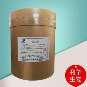 精氨酸厂家 河北精氨酸生产厂家  产品图片