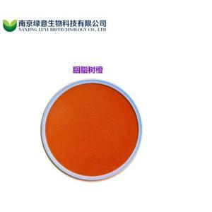 胭脂树橙生产厂家 批发价格CAS:1393-63-1