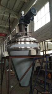 厂家热销粉末晶体干燥机、干燥设备 产品图片