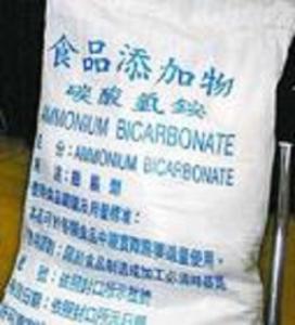 直销-农业级-食品级-工业级-碳酸氢铵 农业级氮含量17.1%